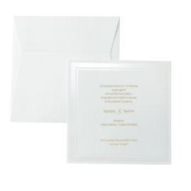 Προσκλητήριο Γάμου MyMastoras - Carol