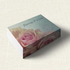 Κουτάκι Γάμου MyMastoras®- Old Roses
