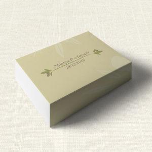 Κουτάκι Γάμου MyMastoras®- Olive