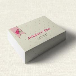 Κουτάκι Γάμου MyMastoras®- Ribbon Roses