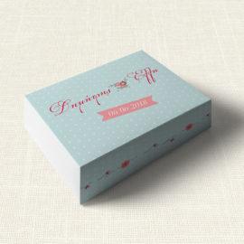 Κουτάκι Γάμου MyMastoras®- Dots Flowers