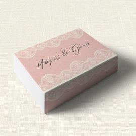Κουτάκι Γάμου MyMastoras®- Lace