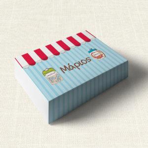 Κουτάκι Βάπτισης MyMastoras®- Candy Shop