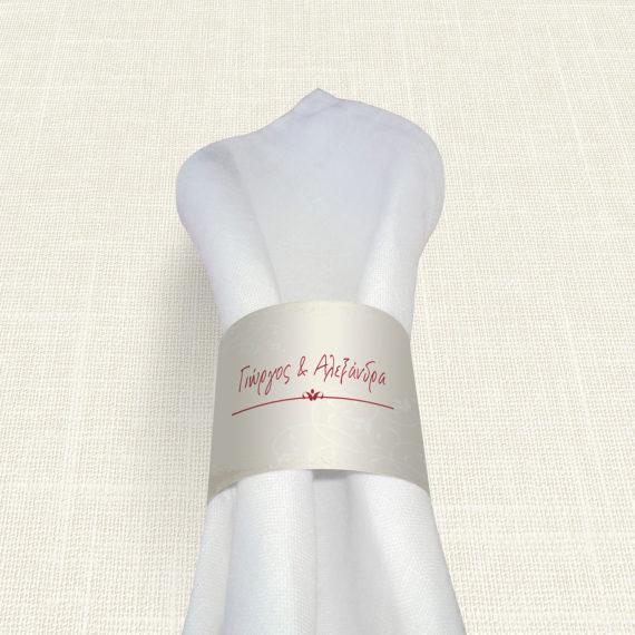 Δαχτυλίδι Πετσέτας Γάμου MyMastoras® - White Flower