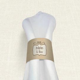 Δαχτυλίδι Πετσέτας Γάμου MyMastoras® - Brown Polka Dots