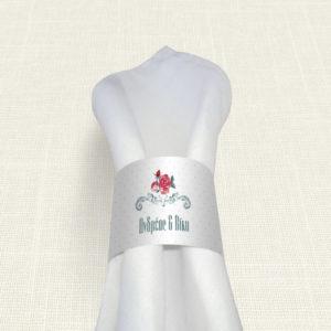 Δαχτυλίδι Πετσέτας Γάμου MyMastoras® - Rose polka dots