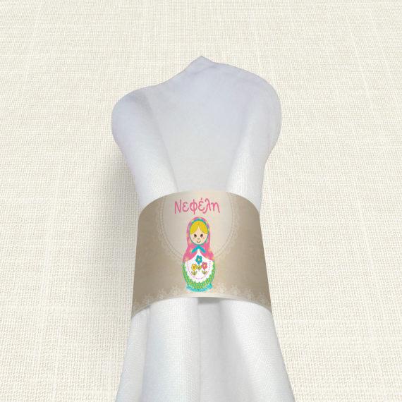 Δαχτυλίδι Πετσέτας Βάπτισης MyMastoras® – Babushka