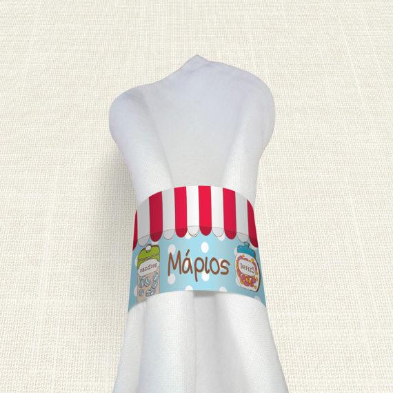 Δαχτυλίδι Πετσέτας Βάπτισης MyMastoras® – Candy Shop