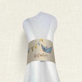 Δαχτυλίδι Πετσέτας Βάπτισης MyMastoras® – Sailor Boy