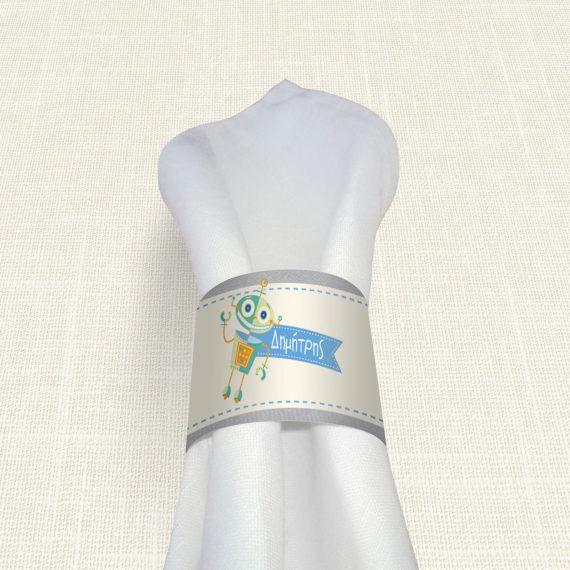 Δαχτυλίδι Πετσέτας Βάπτισης MyMastoras® – Robot