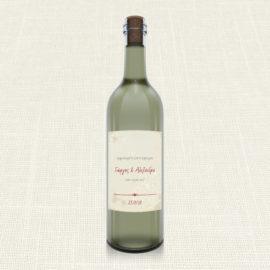 Ετικέτα Κρασιού MyMastoras®- White Flower