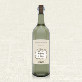 Ετικέτα Κρασιού MyMastoras®- Brown Polka Dots