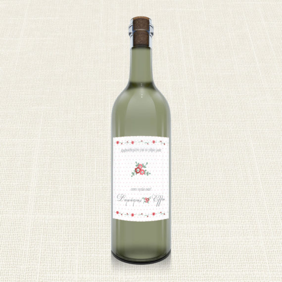Ετικέτα Κρασιού MyMastoras®- Dots Flowers