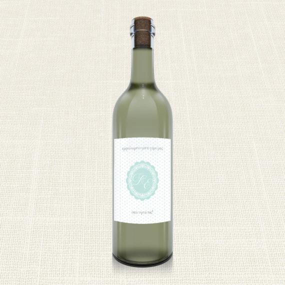Ετικέτα Κρασιού MyMastoras®- Ment Polk