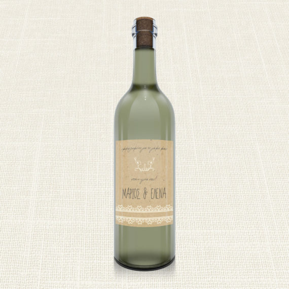 Ετικέτα Κρασιού MyMastoras®- Lace Brown