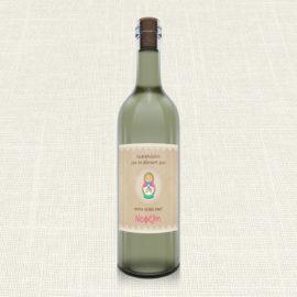 Ετικέτα Κρασιού MyMastoras®- Babushka