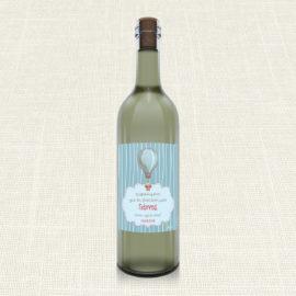 Ετικέτα Κρασιού MyMastoras®- Aerostat Boy