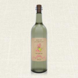 Ετικέτα Κρασιού MyMastoras®- Watering Can