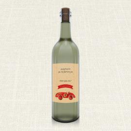 Ετικέτα Κρασιού MyMastoras®- Formula 1