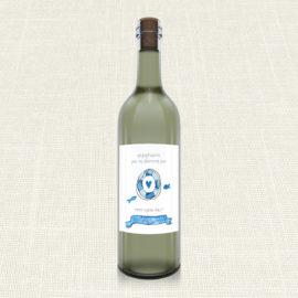 Ετικέτα Κρασιού MyMastoras®- Ribbon Boat