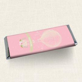 Περιτύλιγμα Σοκολάτας MyMastoras®- Pink Aerostat