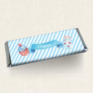 Περιτύλιγμα Σοκολάτας MyMastoras®- Blue Cupcake