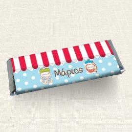 Περιτύλιγμα Σοκολάτας MyMastoras®- Candy Shop