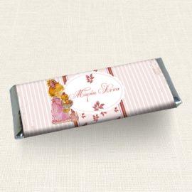 Περιτύλιγμα Σοκολάτας MyMastoras®- Sara