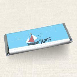 Περιτύλιγμα Σοκολάτας MyMastoras®- Yachting