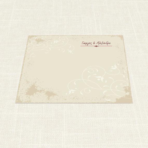 Σουπλά Γάμου MyMastoras®- White Flower