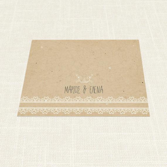 Σουπλά Γάμου MyMastoras®- Lace Brown