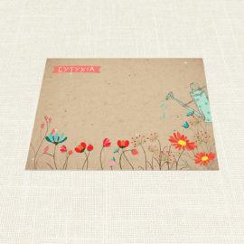 Σουπλά Βάπτισης MyMastoras®- Spring and Flowers