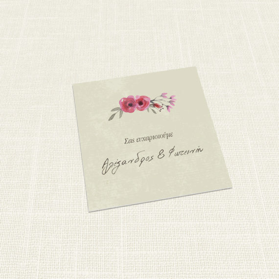 Ευχαριστήριο Καρτελάκι MyMastoras®- Watercolor Roses