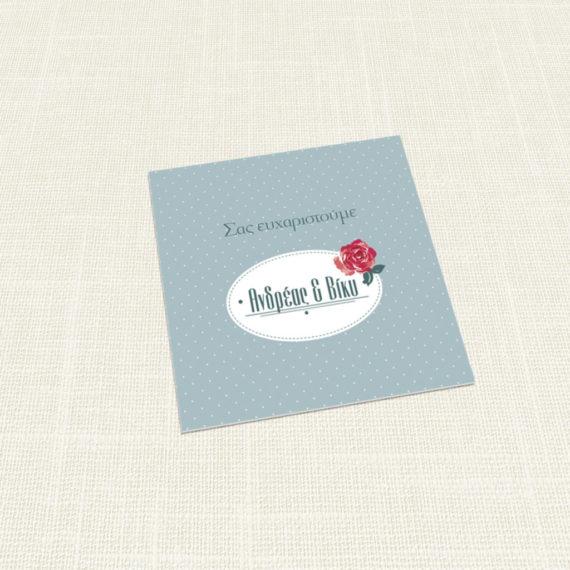 Ευχαριστήριο Καρτελάκι MyMastoras®- Rose polka dots