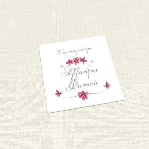 Ευχαριστήριο Καρτελάκι MyMastoras®- Circles Flowers