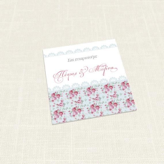Ευχαριστήριο Καρτελάκι MyMastoras®- Roses Patern