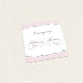 Ευχαριστήριο Καρτελάκι MyMastoras®- Polka Dots Letter