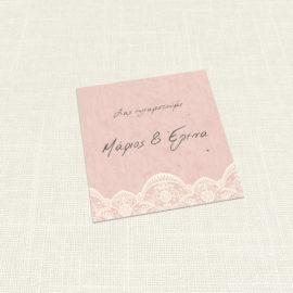 Ευχαριστήριο Καρτελάκι MyMastoras®- Lace
