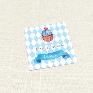 Ευχαριστήριο Καρτελάκι MyMastoras®- Blue Cupcake