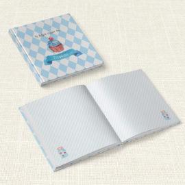 Βιβλίο Ευχών Βάπτισης MyMastoras® – Blue Cupcake