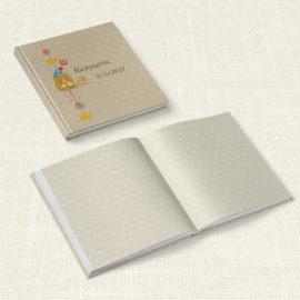 Βιβλίο Ευχών Βάπτισης MyMastoras® – Bird House