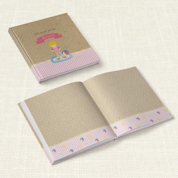 Βιβλίο Ευχών Βάπτισης MyMastoras® – Girl Bath