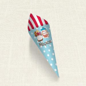 Χωνάκι MyMastoras®- Candy Shop