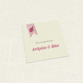 Ευχαριστήριο Καρτελάκι MyMastoras®- Ribbon Roses