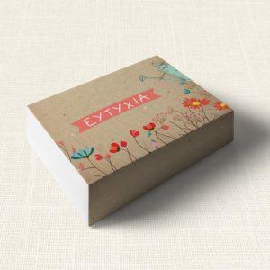 Κουτάκι Βάπτισης MyMastoras®- Spring and Flowers