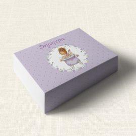 Κουτάκι Βάπτισης MyMastoras®- Sara Bath