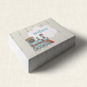 Κουτάκι Βάπτισης MyMastoras®- Tsaf Tsouf