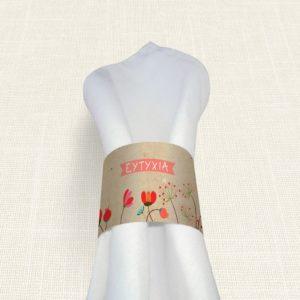 Δαχτυλίδι Πετσέτας Βάπτισης MyMastoras® – Spring and Flowers