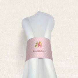 Δαχτυλίδι Πετσέτας Βάπτισης MyMastoras® – Polk Rose