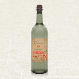 Ετικέτα Κρασιού MyMastoras®- Spring and Flowers